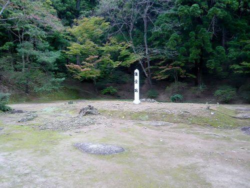 毛越寺 講堂跡
