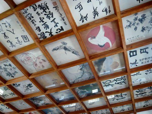 上野城天井画