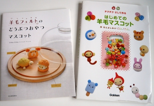 ChikuChikuの本