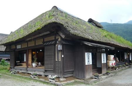 大内宿 三澤屋
