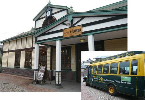 七日町駅カフェ